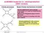 jlab msu model for 2 p electroproduction 2003 version