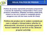 rolul politicii de produs