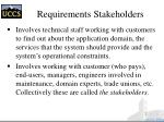 requirements stakeholders