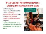 p 16 council recommendations closing the achievement gaps