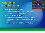 customer requirements2