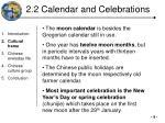2 2 calendar and celebrations
