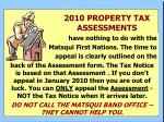2010 property tax assessments