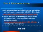 data information access
