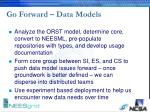 go forward data models