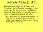 artifacts folder 1 of 2