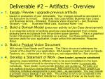 deliverable 2 artifacts overview