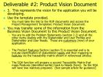 deliverable 2 product vision document