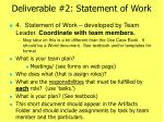 deliverable 2 statement of work