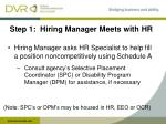 step 1 hiring manager meets with hr