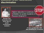 education under nationalistic discrimination