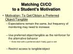 matching ci co to a student s motivation2