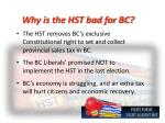 why is the hst bad for bc1