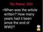 no news 500
