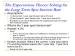 the expectations theory solving for the long term spot interest rate