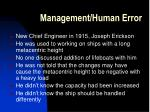 management human error