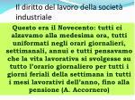 il diritto del lavoro della societ industriale
