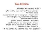 fair division1