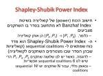 shapley shubik power index