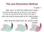the last diminisher method1