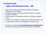 option internationale du bac oib