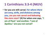 1 corinthians 3 3 4 nkjv