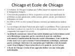 chicago et ecole de chicago