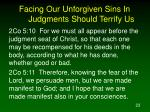 facing our unforgiven sins in judgments should terrify us