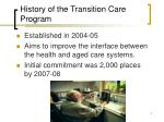 history of the transition care program