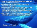 psalm of jonah