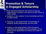 promotion tenure in engaged scholarship