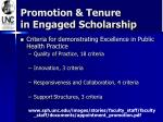 promotion tenure in engaged scholarship2