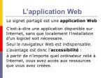 l application web
