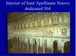 interior of sant apollinare nuovo dedicated 5041