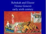 rebekah and eliezer vienna genesis early sixth century