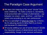 the paradigm case argument