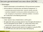 secure government access door acm2