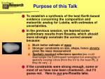 purpose of this talk