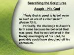 i asaph his god8