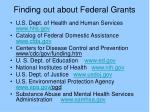 finding out about federal grants