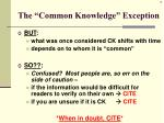 the common knowledge exception1