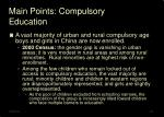 main points compulsory education