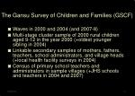 the gansu survey of children and families gscf