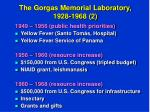 the gorgas memorial laboratory 1928 1968 2