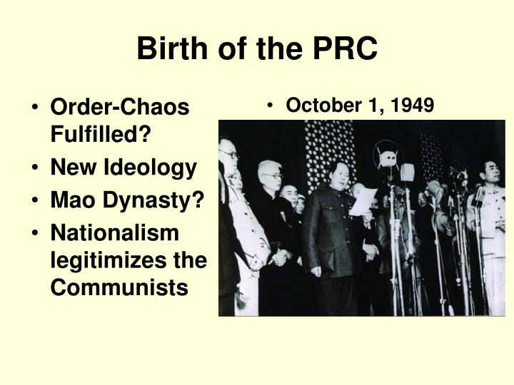 birth of the prc n.