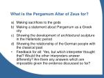 what is the pergamum altar of zeus for