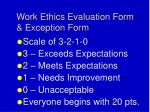 work ethics evaluation form exception form