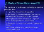 j medical surveillance cont d3