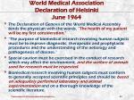 world medical association declaration of helsinki june 1964