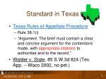 standard in texas